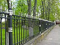 Кронштадт. Итальянский дворец, ограда до канала Петра Великого.jpg