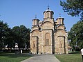 Манастир Грачаница (2), Косово и Метохија.JPG