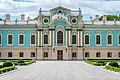 Маріїнський палац в Києві .jpg
