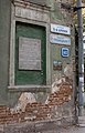 Мемориальная доска на здании Иркутской пехотной школы, Николаю Эрастовичу Берзарину.jpg