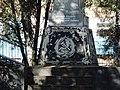 Меморіальний комплекс героїв громадянської війни (1919р.) 01.jpg