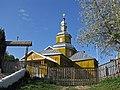 Микiльська церква (дер.) Новгород-Сіверський.jpg