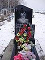 Могила М.Горошишина у Грушківці.jpg