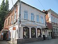 Московская ул 103 в Саратове.jpg