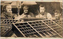 Доклад на тему петр лаврович лавров 9651