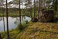 На Рыбном озере - panoramio.jpg