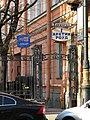Немецкая лютеранская церковь св. Анны02.JPG