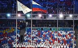 Зимние Олимпийские игры Википедия Олимпийский и российский флаги на церемонии закрытия Олимпийских игр 2014
