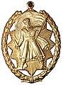 Орден народног хероја 1.jpg