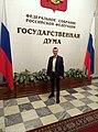 Павел Рудченко в Думе.jpg