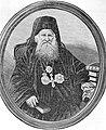 Патриарх Иерусалимский Кирилл II.jpg