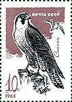 Почтовая марка СССР № 3287. 1965. Хищные птицы.jpg