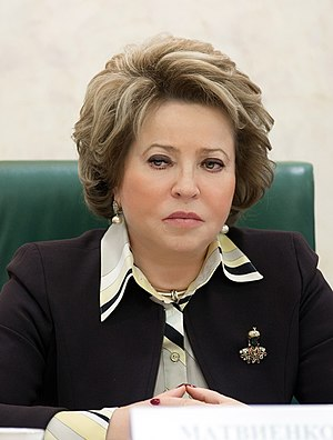 Federation Council (Russia) - Valentina Matviyenko, is current Chairwomen of the Federation Council