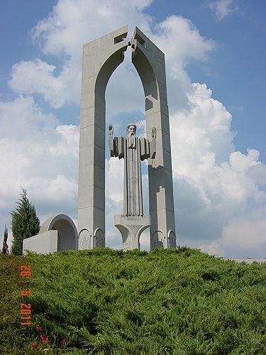Раднево - Panoramio (2) .jpg
