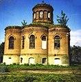 Разрушенный храм.jpg