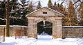 Сильвийские ворота.jpg