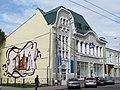 Україна, Харків, вул. Університетська, 10 фото 6.JPG