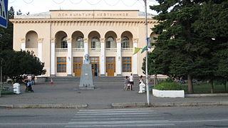 Khadyzhensk Town in Krasnodar Krai, Russia