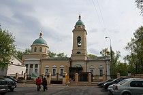 Церковь Всех Скорбящих Радость на Калитниковском кладбище.jpg