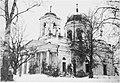 Церковь Св.Троицы в Белоострове.jpg