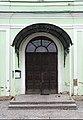 Церковь Троицы Живоначальной (4708110505).jpg