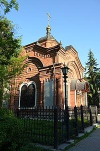 Часовня Александра Невского, дендропарк 2.JPG