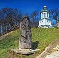 Чернигов. Ильинский монастырь 10 новый размер.jpg