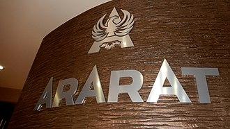 Yerevan Brandy Company - Image: Արդյունաբերական համակառույց. «Արարատ» գինեգործական արդյունաբերության միավորման համալիրը, Arm Ag (17)