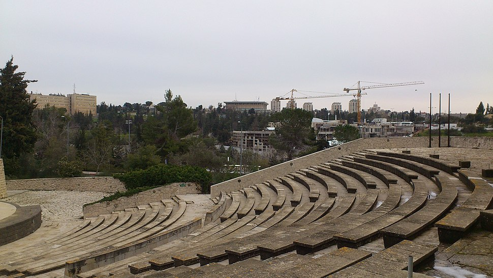אמפיתאטרון גבעת רם - 5