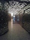 Zrcadlová síň v Amna Suraka