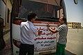 ثبت نام و اعظام افراد از مناطق محروم جنوب کرمان به زیارت شهر مشهد Pilgrimage in Iran- Kerman 14.jpg