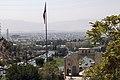 دروازه قرآن شیراز ایران--Qur'an Gate shiraz iran.jpg