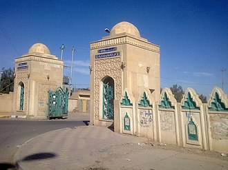 Tikrit - Image: مدخل مقبرة تكريت القديمة