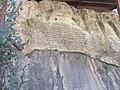 کتیبه پیر غار واقع در ده چشمه فارسان.JPG