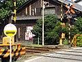 マルフク看板 堺市堺区西湊町4丁 - panoramio.jpg
