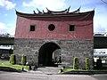 北門城Old Taipei City North Gate - panoramio - Tianmu peter (4).jpg
