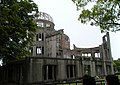 原爆ドーム - panoramio (57).jpg