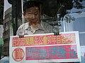 台北市藥生公會苗栗縣旅遊20080921出發前 - panoramio - Tianmu peter (2).jpg