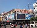 合肥步行街上的店铺 - panoramio.jpg