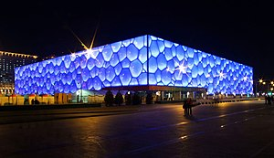 Beijing National Aquatics Center - Image: 国家游泳中心夜景