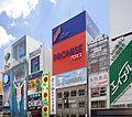 大阪・道頓堀.jpg
