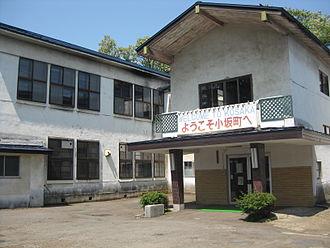 Kosaka, Akita - Kosaka Town Hall
