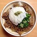 山かけオクラ牛丼, すき家, 東池袋店, 東京, 日本, Dinner, Tokyo, Japan (13748895773).jpg