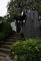 御府内八十八ヶ所 ^19 青蓮寺 - panoramio.jpg