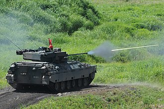 Mitsubishi Type 89 IFV - A Type 89 at a live fire exercise.