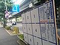 東京都議会議員選挙 July 2nd.jpg