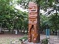 東勢林業文化園區 Dongshi Forestry Culture Park - panoramio.jpg