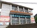 永嘉屿北村文化中心现为社区卫生服务站 - panoramio.jpg