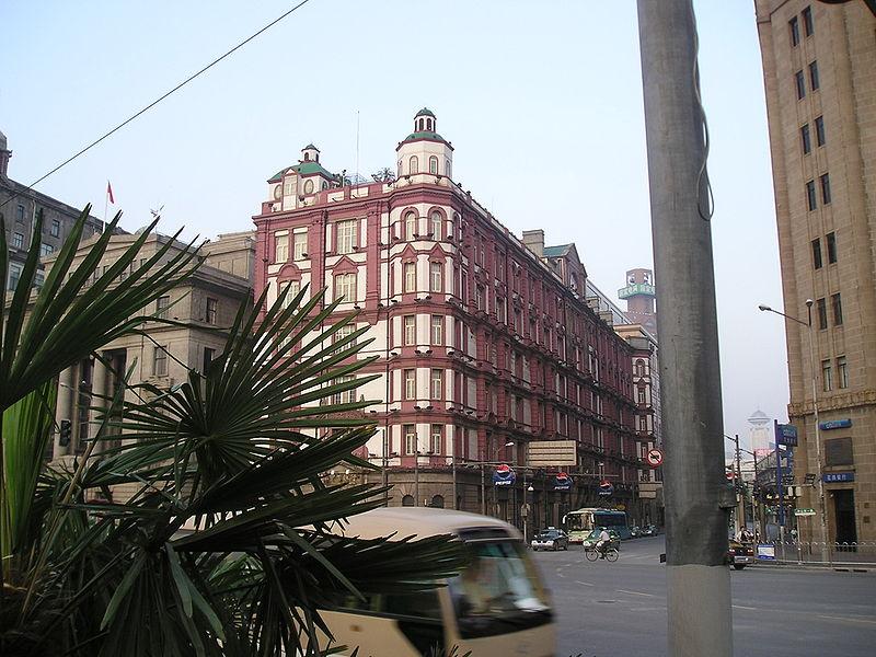 File:汇中饭店.JPG