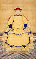 Portrait of Emperor Shunzhi